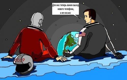 Забавные комиксы-новинки (13 шт)