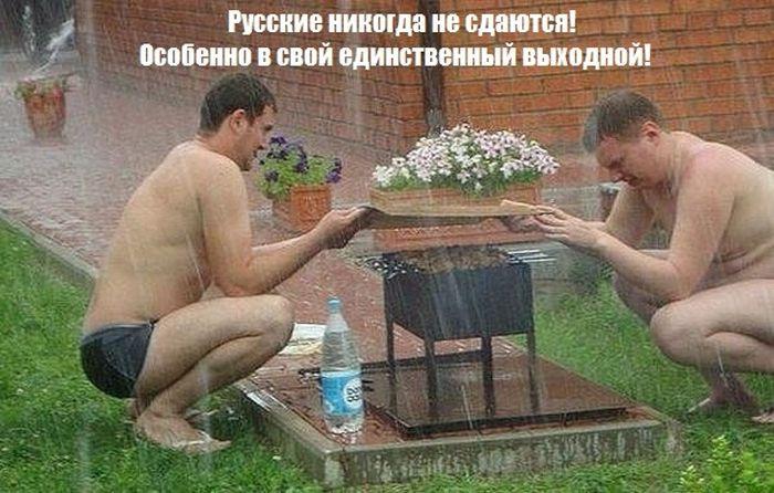 http://www.bugaga.ru/uploads/posts/2014-04/1397122933_prikoly-36.jpg