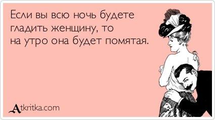 porno-russkih-lesbiyanok-horoshego-kachestva