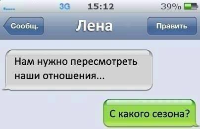 Юморные комментарии и СМС-диалоги (30 фото)