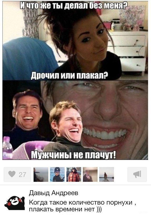 porno-golie-devushki-na-medosmotre