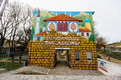 Бахчисарайский парк миниатюр в Крыму (35 фото)
