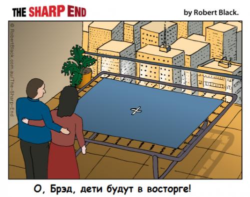 Прикольные комиксы-новинки (18 шт)