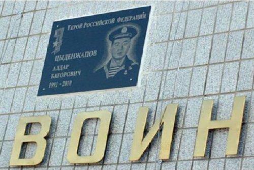 19-летний Алдар Цыденжапов погиб, спасая жизни 299 членов экипажа (5 фото)