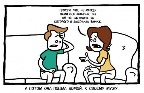Немного забавных комиксов (11 шт)