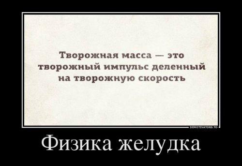 Свежий пост демотиваторов (14 шт)