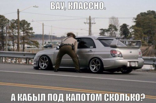 Весёлые картинки про автомобили (28 шт)