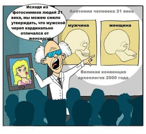 Новые смешные комиксы (14 шт)