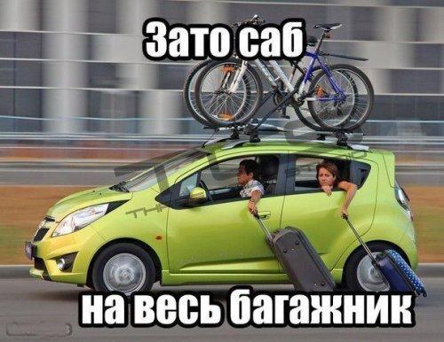 Весёлые картинки про автомобили (27 шт)