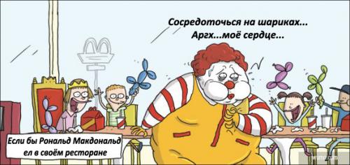 Новый сборник комиксов и карикатур (18 шт)