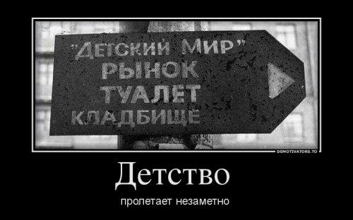 Свежий пост демотиваторов (19 шт)
