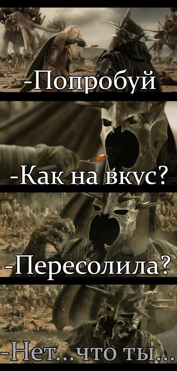 http://www.bugaga.ru/uploads/posts/2014-05/1399806758_novinki-7.jpg