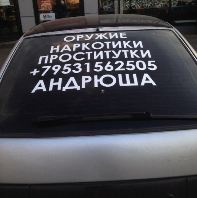 Александр панасюк на фото друзей день