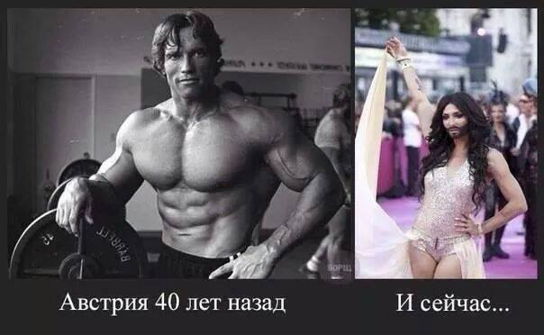подборка прикольных картинок: