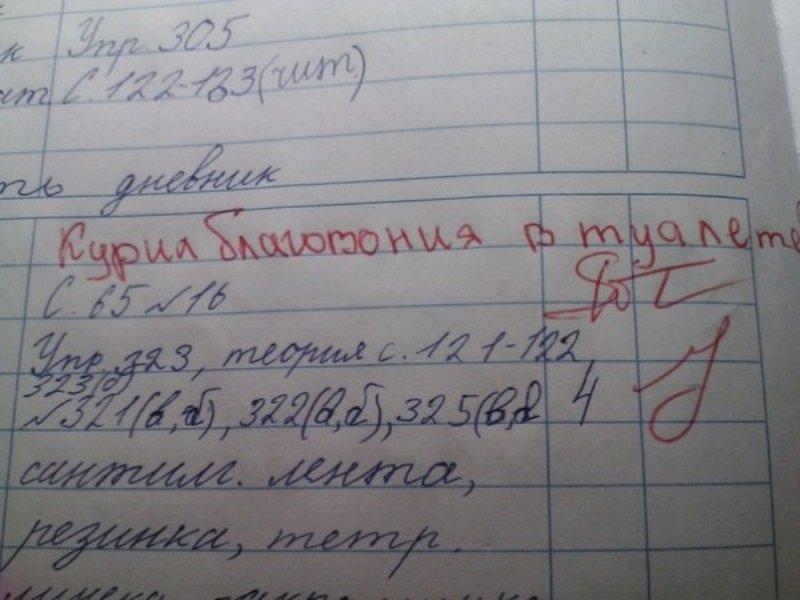 Степанова Наталья 7000 заговоров сибирской целительницы