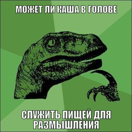 Свежий сборник прикольных комиксов и карикатур (17 шт)