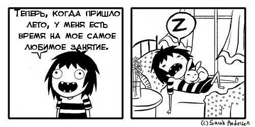 Забавные комиксы-приколы (11 шт)