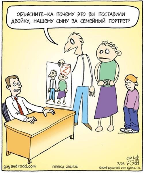 Новые забавные комиксы (12 шт)