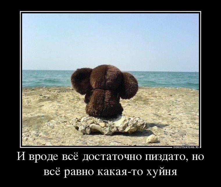 Наша позиция неизменна: Крым - это часть Украины, и именно поэтому мы продолжаем давить на РФ, - Госдепартамент США - Цензор.НЕТ 4175