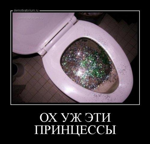 Порция прикольных демотиваторов (21 шт)