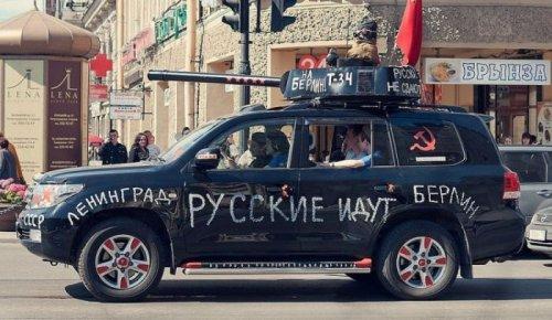 Автомобили, оформленные ко Дню Победы (27 фото)