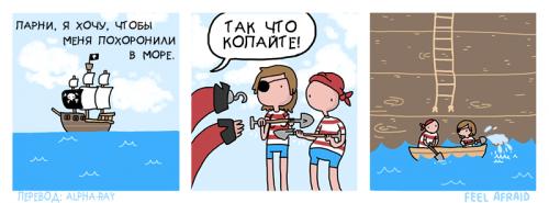Свежий сборник комиксов (15 шт)