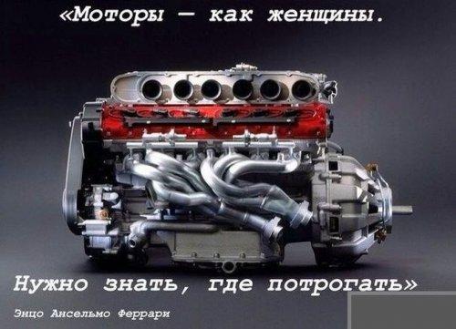 Прикольные картинки про автомобили (34 шт)