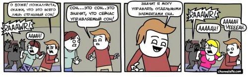 Комиксы-свежинки (17 шт)