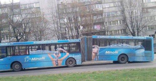 Беспощадный общественный транспорт в Белграде (34 фото)