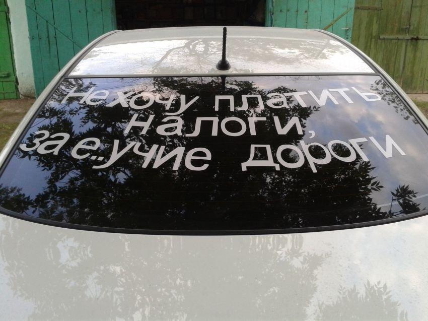 Картинки с надписями про авто