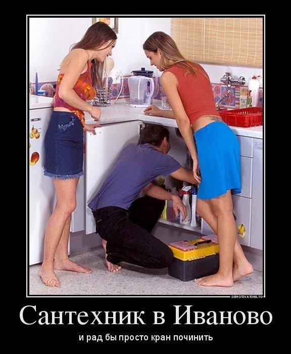 Новые демотиваторы-приколы (18 шт): www.bugaga.ru/jokes/1146744220-novye-demotivatory-prikoly.html