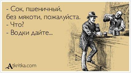 1403883813_novye-atkrytki-23.jpg