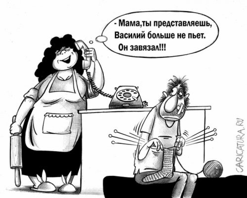 Порция комиксов (13 шт)