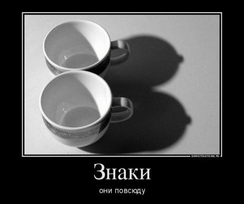 Свежий сборник демотиваторов (14 шт)