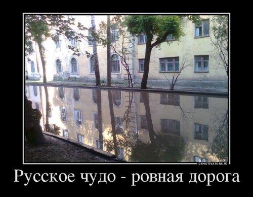 Прикольные демотиваторы в новом сборнике (13 шт)