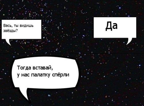 Комиксы-новинки (16 шт)