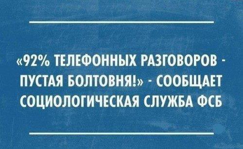 Фото приколов пост (37 шт)