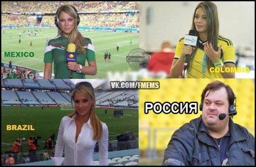 Приколы о футболе (20 фото)