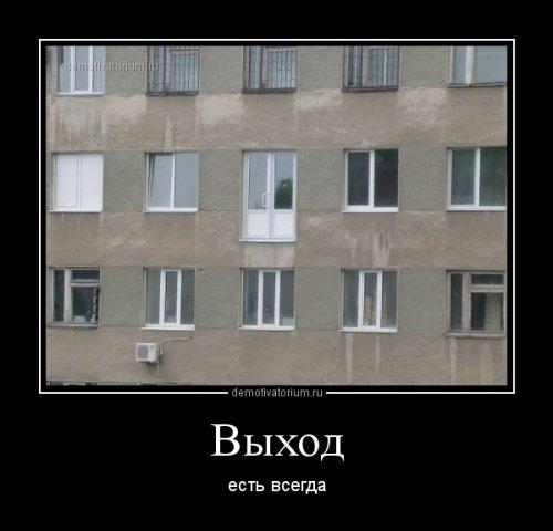 Новых демотиваторов сборник (17 шт)