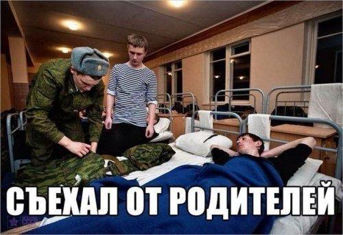 Забавные мемы (23 шт)