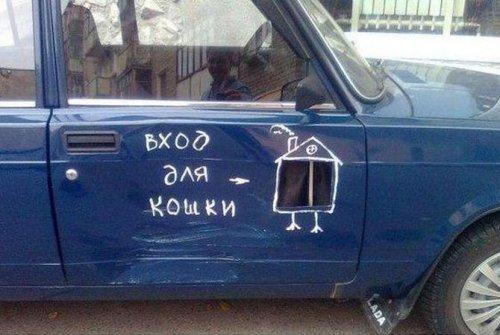 Фотоприколы про автомобили (26 шт)
