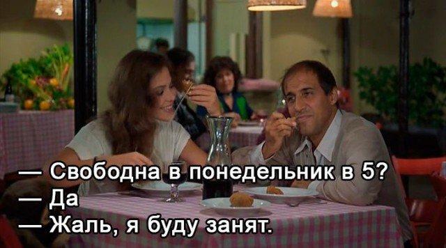 Адриано челентано в фильме-укрощение строптивого. Муз. Фрагмент.