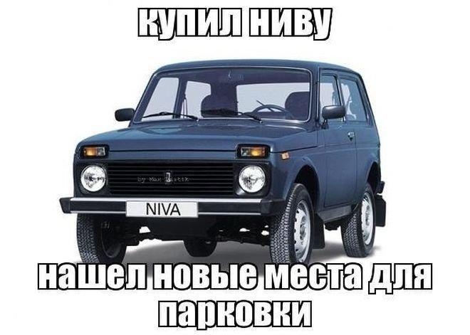 Автомир в прикольных картинках (23 шт)