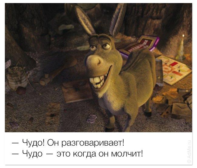 прикольные картинки из мультфильмов с надписями