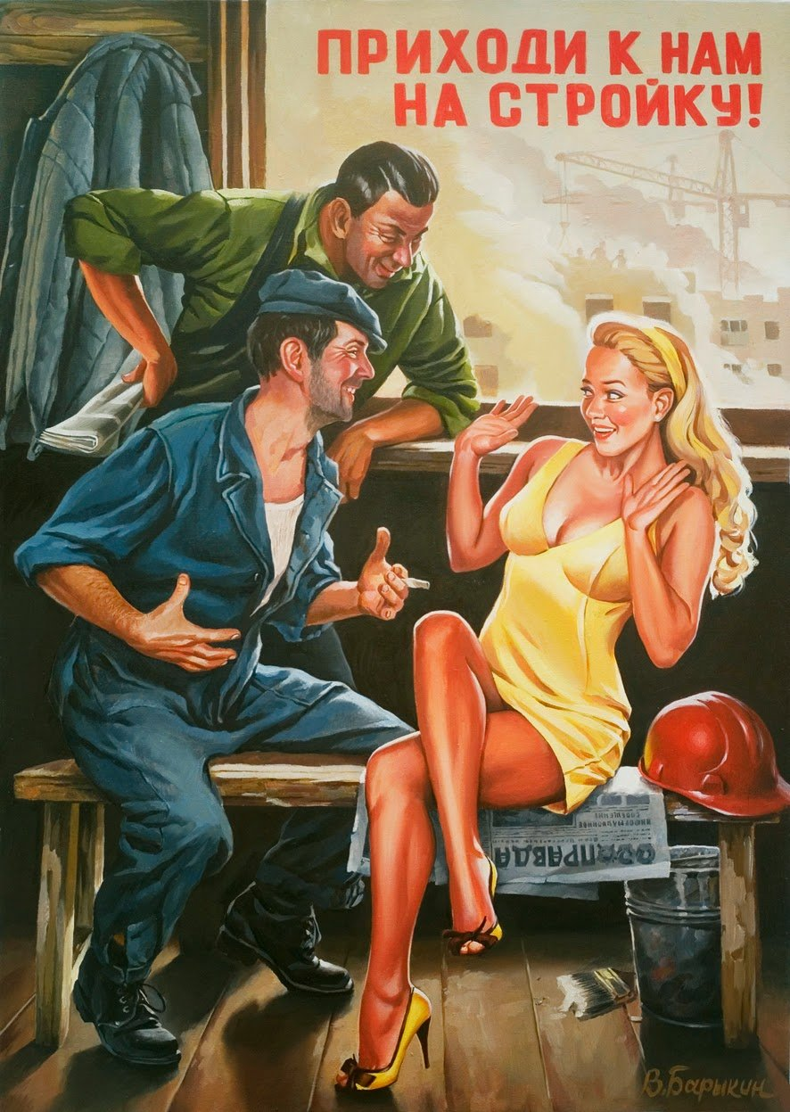 Фото проститутки на мкд 22 фотография
