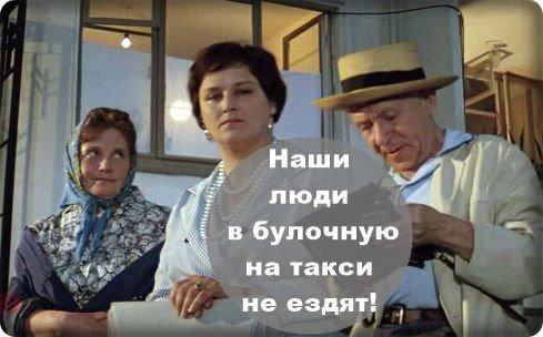 Бессмертные фразы из легендарных советских фильмов (10 фото)