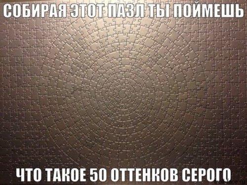 Свежих комиксов сборник (17 шт)
