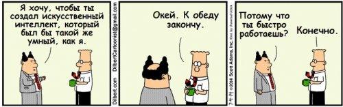 Свежие комиксы на Бугаге! (14 шт)