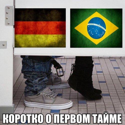 Приколы о футболе: Бразилия – Германия 1:7 (32 фото)