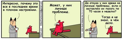 Новые комиксы (14 шт)